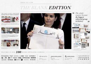 Кампания The Blank Edition