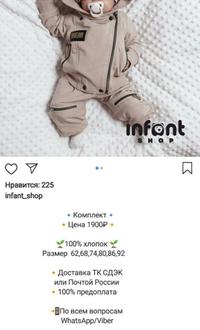 Как в Инстаграме выровнять текст по центру
